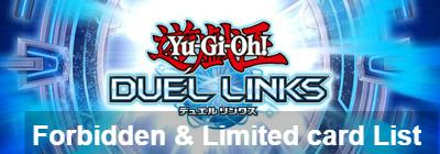 Duel Links Forbidden & Limited card [August 2019 Updated] | YuGiOh