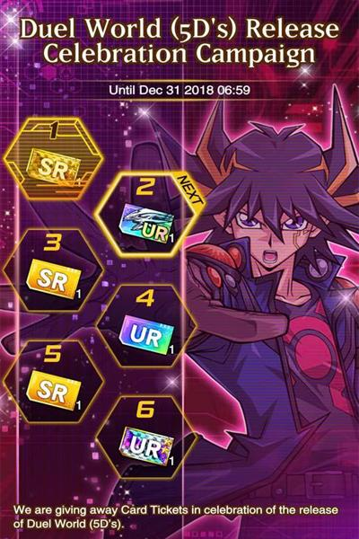 5ds World Release Campaign   YuGiOh! Duel Links - GameA