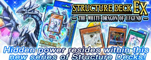 Structure Deck EX: The White Dragon of Legend | YuGiOh! Duel