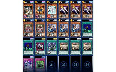 Victory Viper Beatdown Deck Recipe Yugioh Duel Links