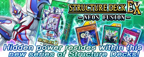 Structure Deck EX: Neos Fusion | YuGiOh! Duel Links - GameA