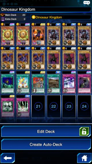 duel links how to get more than 1 swift gaia