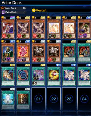 how to use secret pass to the treasure duel links