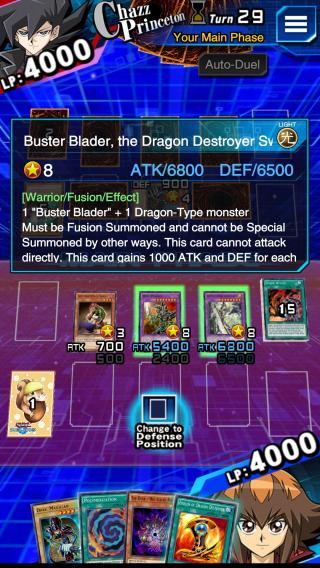 how to get dream ur ticket duel links