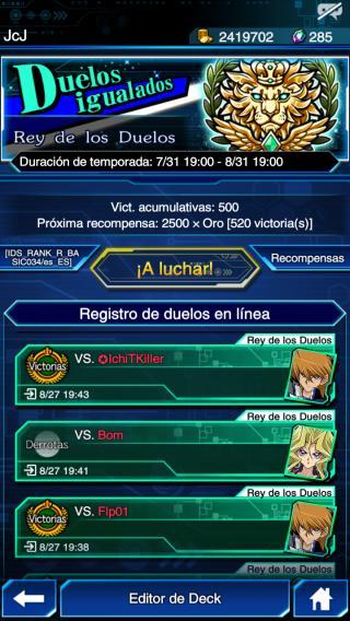 Gamea duel links
