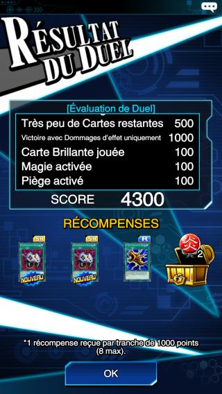 Bi Level Deck Home Design Ideas Pictures Remodel And Decor: How To Beat/farm Seto Kaiba Lvl 40