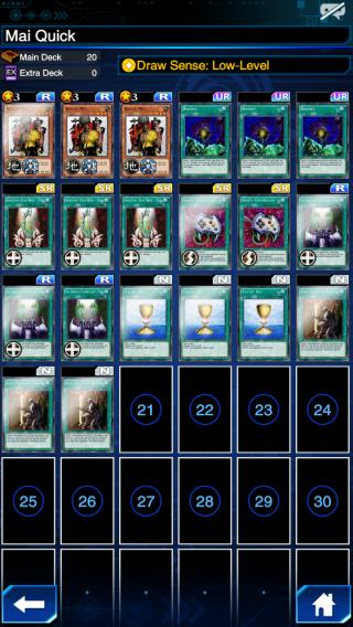 Does Anyone Have A Deck That Is Good For Quick Victories