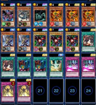 Red Eyes Slash Dragon Decks And Ratings Yugioh Duel