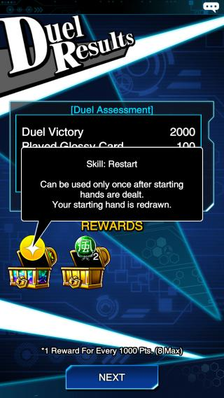 how to get restart skill duel links