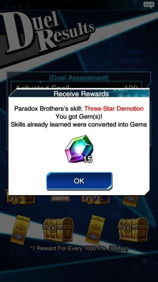 how to get high score duel links