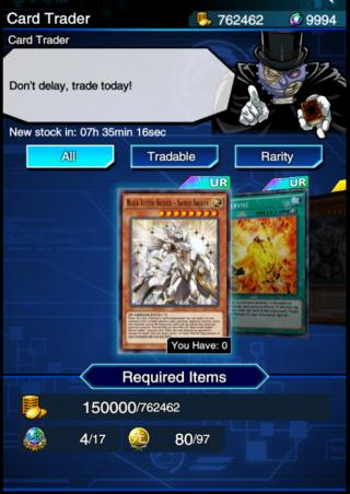duel links how to find card trader