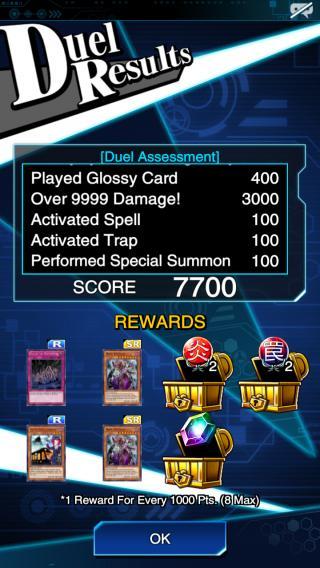 Dark Voltanis | Decks and Tips | YuGiOh! Duel Links - GameA