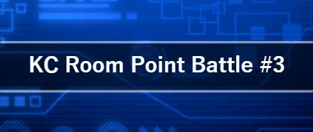 Gamea KC Room Point Battle #3