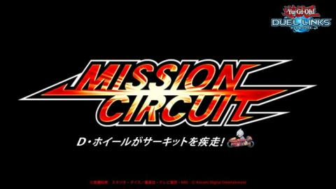 Mini Event: Mission Circuit
