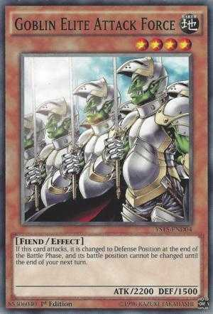 Goblin Elite Attack Force