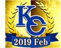 KC Cup(Gold) Feb 2019