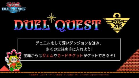 Duel Quest Event