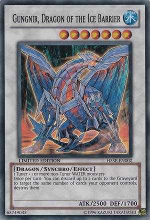 Gungnir, Dragon of the Ice Barrier