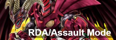 RDA/Assault Mode