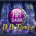 D.D. Tower - Dark Dimension
