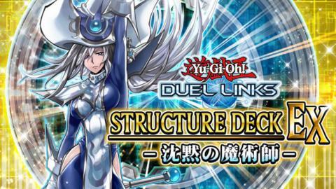 yugioh duel links charaktere