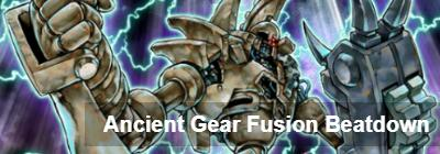 Ancient Gear Fusion Beatdown