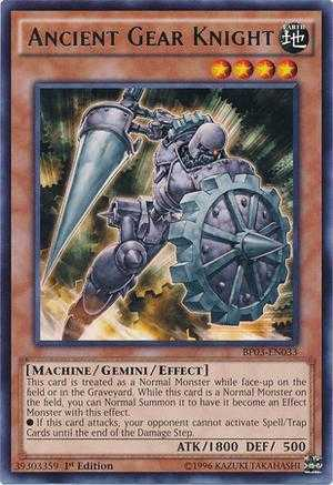 Ancient Gear Knight