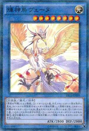 Vennu, Bright Bird of Divinity